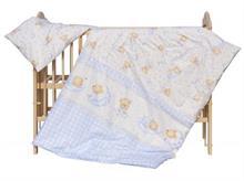Scarlett Dvojdielne obliečky do detskej postieľky Bára - béžovo-modrá
