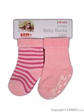 BOBO BABY Dojčenské froté ponožky 2 páry RUŽOVÁ - 3-6 m