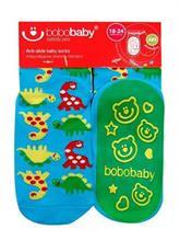 BOBAS Dojčenské ponožky s protišmykovou ABS vrstvou modré - 12-18 mesiacov