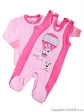 BOBAS 2D dojčenská súprava HAPPY BALLOON ružová - vel. 68