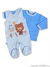 KOALA 2D souprava pro miminko BERNI modrý - vel. 74