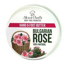 HRISTINA Přírodní krém na ruce a chodidla Bulharská růže 100 ml
